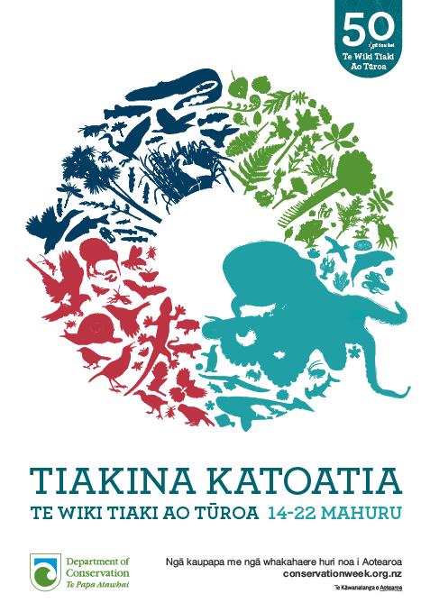 Octopus Poster in Te Reo Maori
