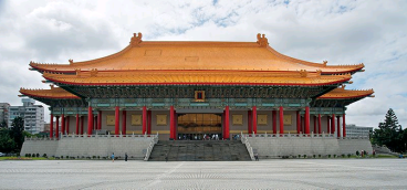 Taiwan's National Theater