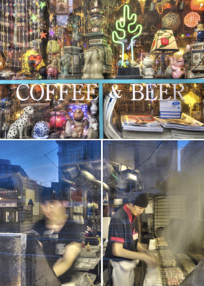 Hokkaido Cafes & Bars