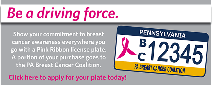Be a driving force in the fight against breast cancer!