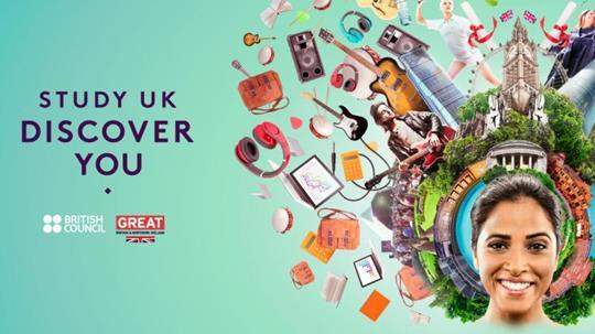 Study UK Exhibition artwork