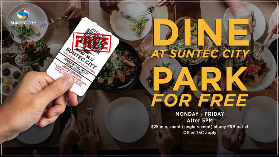 dine and park for free Suntec City