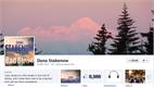Dana's Facebook page